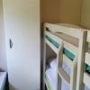 morea chambre enfant
